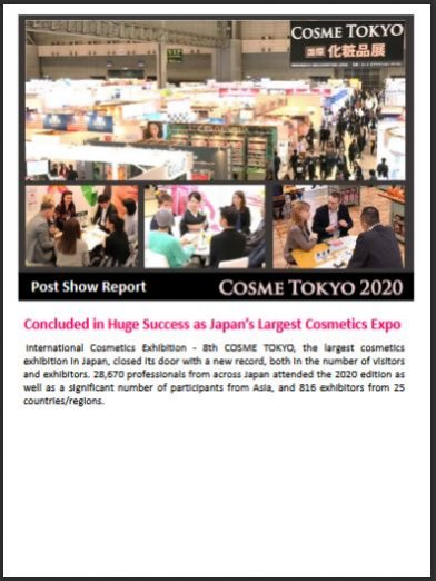 COSME TOKYO Post Show Report (English)
