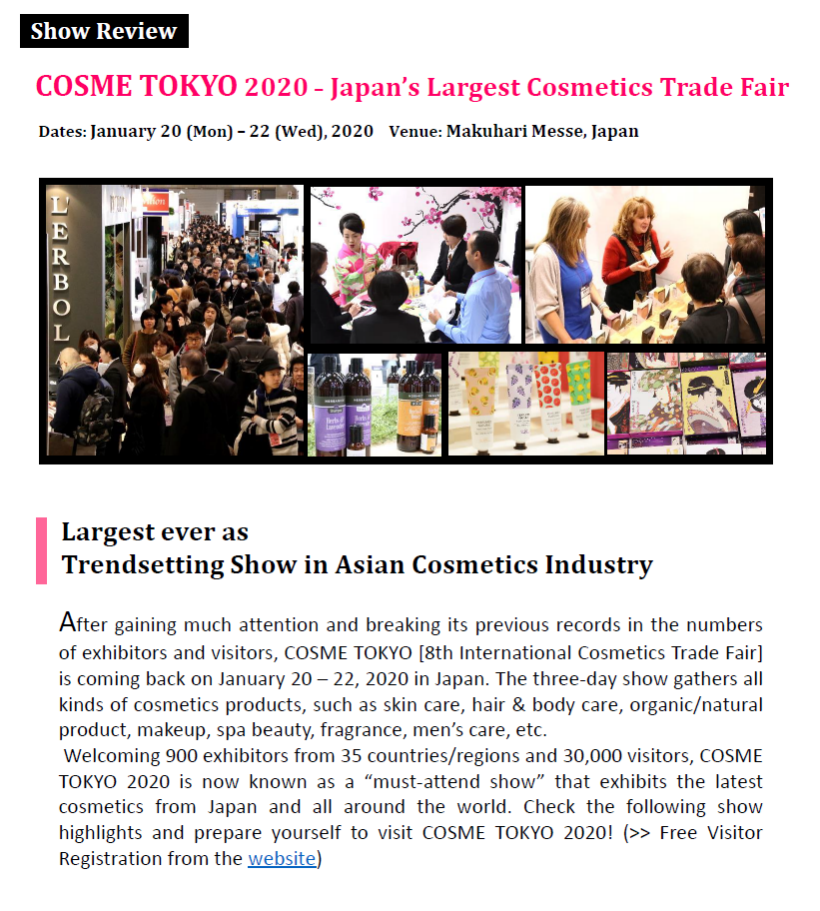 COSME TOKYO Pre Show Report (English)