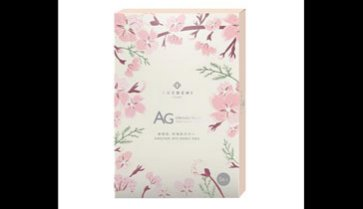 [AG Ultimate Facial Mask Sakura]