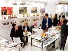 International Exhibitors