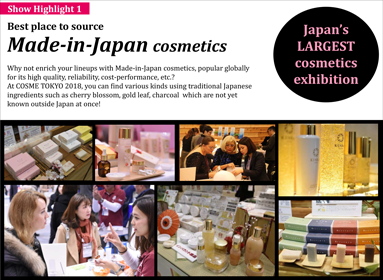 Remarkable lineups of Made-in-Japan cosmetics
